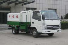 KMC5040ZZZA26D5自装卸式垃圾车