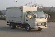 KMC5040XSHA26D5售货车