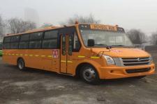 长安牌SC6925XCG5型小学生专用校车图片