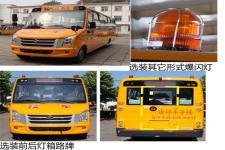 长安牌SC6925XCG5型小学生专用校车图片2