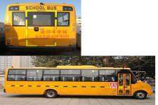 长安牌SC6925XCG5型小学生专用校车图片3