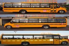 长安牌SC6925XCG5型小学生专用校车图片4