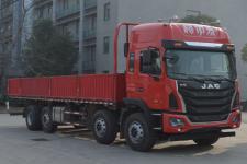 江淮国五前四后六货车290马力19905吨(HFC1311P2K4G43S2V)