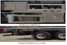 醒狮牌SLS5326GJYZ5型加油车图片