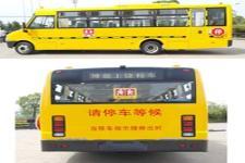 上饶牌SR6890DXV1型小学生专用校车图片2