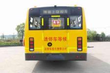 上饶牌SR6890DXV1型小学生专用校车图片3