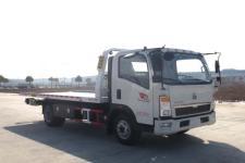 楚胜牌CSC5087TQZPZ5型清障车图片