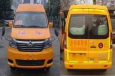长安牌SC6520XA1G5型幼儿专用校车图片2