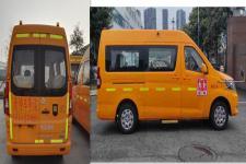 长安牌SC6520XA1G5型幼儿专用校车图片4