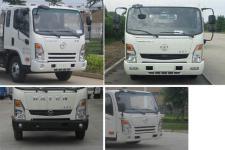 新东日牌YZR5040TQZCG型清障车图片