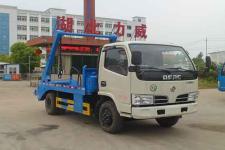 中汽力威牌HLW5040ZBS5EQ型摆臂式垃圾车