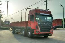 江淮国五前四后六货车294马力20305吨(HFC1311P2K4G38S1V)
