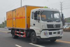 多士星国五单桥厢式货车129-190马力10-15吨(JHW5180XZWDJ)