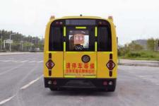 安凯牌HFF6801KZ5型中小学生专用校车图片3