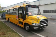 8.8米安凯HFF6881KX5小学生专用校车