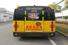 安凯牌HFF6881KX5型小学生专用校车图片3