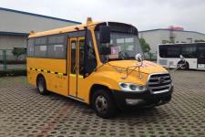 5.4米|10-19座安凯幼儿专用校车(HFF6541KQY4)