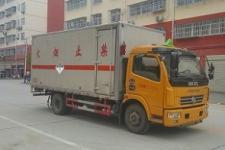 程力威国五单桥厢式货车129-156马力5-10吨(CLW5114XZWE5)