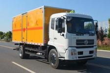 多士星国五单桥厢式货车190-211马力10-15吨(JHW5180XRYD)