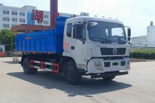国五东风自卸式垃圾车