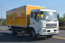 多士星国五单桥厢式货车190-211马力10-15吨(JHW5180XZWD)