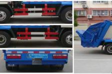 程力威牌CLW5040ZYSD5型压缩式垃圾车图片