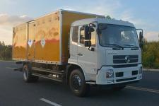 多士星牌JHW5180XDGD型毒性和感染性物品厢式运输车