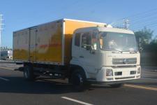 多士星国五单桥厢式货车190-211马力10-15吨(JHW5180XRGD)
