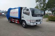 扬州市垃圾车在那里买 多利卡蓝牌4方压缩式垃圾车价格 厂家直销 厂家价格 来电送福利