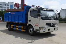 国五东风多利卡自卸式垃圾车 价格