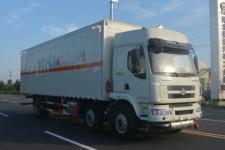 多士星国五前四后四厢式货车220马力10-15吨(JHW5250XZWL)