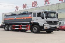 国五重汽后八轮腐蚀性物品罐式运输车价格