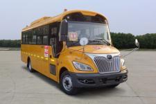 宇通牌ZK6805DX51型中小学生专用校车图片