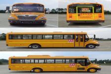 宇通牌ZK6805DX51型中小学生专用校车图片2