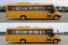 宇通牌ZK6805DX51型中小学生专用校车图片3