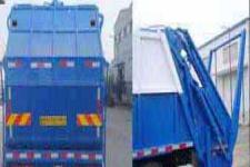 炎帝牌SZD5180ZYSEN5型压缩式垃圾车图片