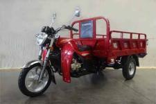 福田五星FT175ZH-14B型正三轮摩托车