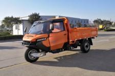 7YPJ-1750D2五征自卸三轮农用车(7YPJ-1750D2)