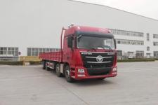 欧曼国五前四后六货车320马力19970吨(BJ1319VNPKJ-AD)
