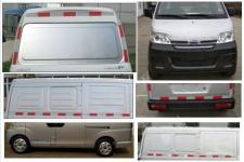 开瑞牌SQR5020XXYBEVK061型纯电动厢式运输车图片