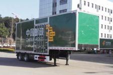 鸿雁10米17吨2轴邮政半挂车(CPT9230XYZ10MDP)