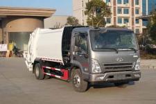 四川现代压缩式垃圾车