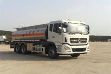 东风牌DFZ5250GYYALS1型铝合金运油车