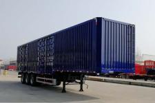 郓腾12.5米31.5吨3轴翼开启厢式半挂车(HJM9401XYK)