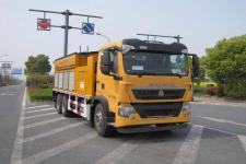 LMT5253TYHB路面养护车