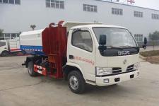 华通牌HCQ5041ZZZE5型自装卸式垃圾车