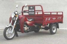福田五星FT150ZH-4E型正三轮摩托车