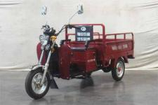 福田五星FT110ZH-6D型正三轮摩托车