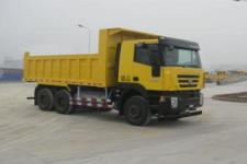 红岩牌CQ3256HTG384TBA型自卸汽车