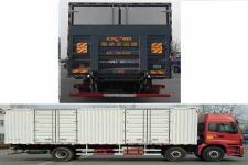 欧曼牌BJ5257XXY-XA型厢式运输车图片